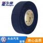 批发永乐汽车纤维布胶带 醋酸胶布涤纶布 磨胶带HX9523a电工胶带