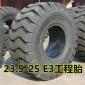 23.5-25 铲车轮胎 装载机轮胎 E3花纹工程胎 厂家三包