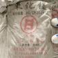 厂家销售活性氧化镁 建材氧化镁 脱硫氧化镁 大量现货批发