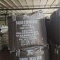 厂家销售永溶性炭黑 色素炭黑 高中低色素炭黑 规格多样