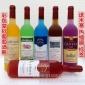 厂家供应彩色蒙砂750ml红酒葡萄酒洋酒玻璃果醋瓶酒柜装饰空瓶子