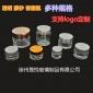 现货膏霜瓶5g10g15g20g30g50g100g化妆品散装乳液面霜分装瓶透明
