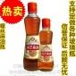 厂家供应300ml玻璃橄榄油芝麻香油瓶500ml酱油醋食用油螺丝麻油瓶