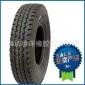 轮胎厂家低价销售6.50-16钢丝轻卡轮胎小箱货车用三包质保