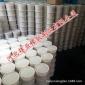 辉业双组份聚硫密封胶 嵌缝胶 密封膏 结构胶 防水胶 现货销售