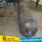 桥梁板橡胶气囊 隧道涵洞专用充气芯膜 圆形橡胶充气芯模价格