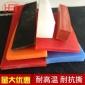 供应方形硅胶条 防水实心封口机硅胶条 热压方形工业密封条加工
